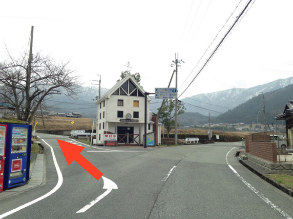 鹿ヶ瀬入口