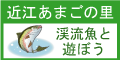 banner_120_60