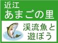 banner_120_90