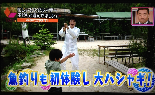 テレビキャプチャー130613-1