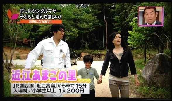テレビキャプチャー130613-2